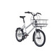 ORBEA Katu 40 City Bike silver